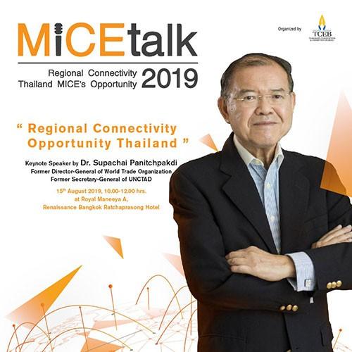 "MICE Talk 2019 ภายใต้หัวข้อ ""Regional Connectivity :Thailand MICE's Opportunity"""