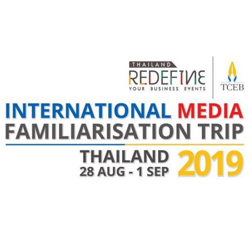 International Media Familization Trip 2019