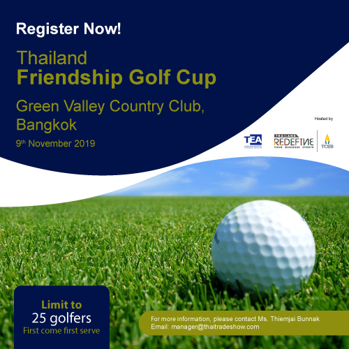 Thailand Friendship Golf Cup