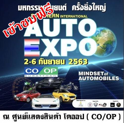 Southern International Auto Expo