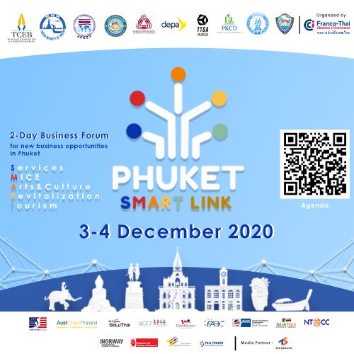 Phuket SMART Link Business Forum