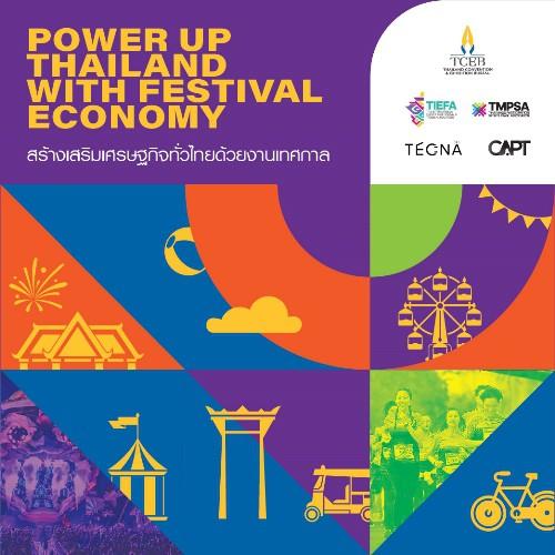 Power Up Thailand with Festival Economy : สร้างเสริมเศรษฐกิจทั่วไทยด้วยงานเทศกาล