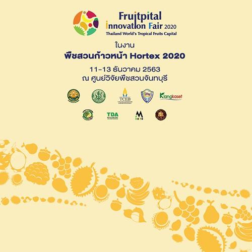 Fruitpital Innovation Fair 2020
