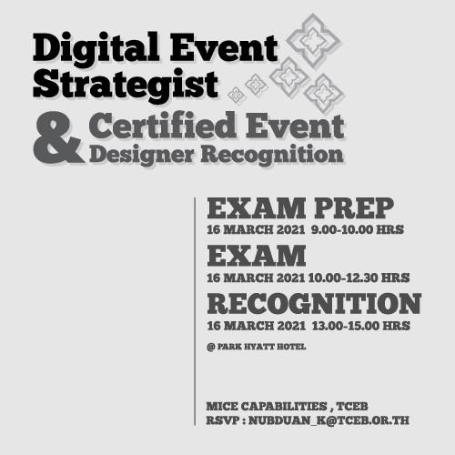Digital Event Strategist (DES)