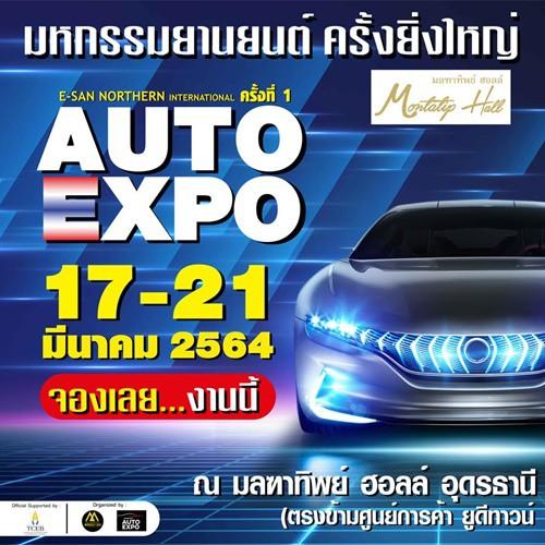 E-SAN NORTHERN INTERNATIONAL AUTO EXPO