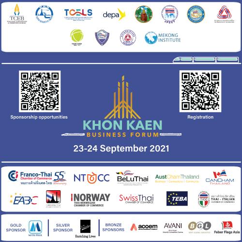 Khon Kaen Business Forum