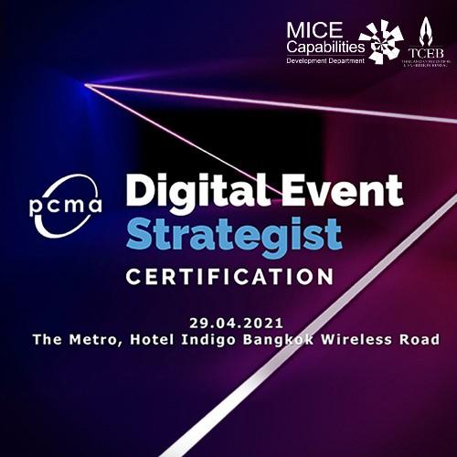 Digital Event Strategist