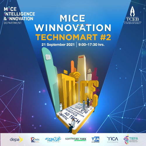 MICE Techno Mart ครั้งที่ 2 (Virtual Event)