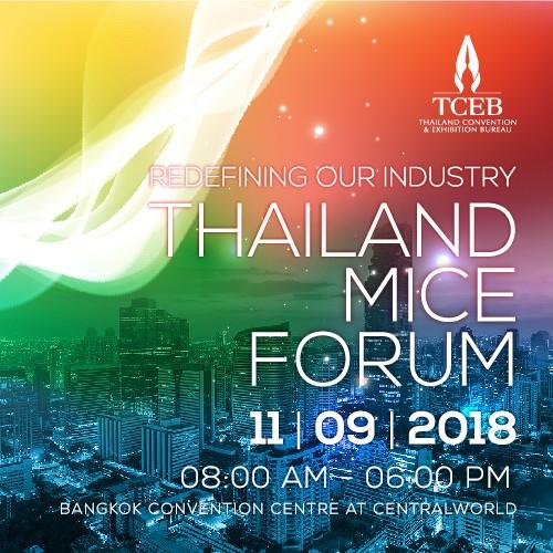 THAILAND MICE FORUM 2018