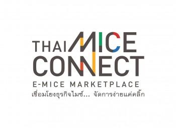 Thai MICE Connect