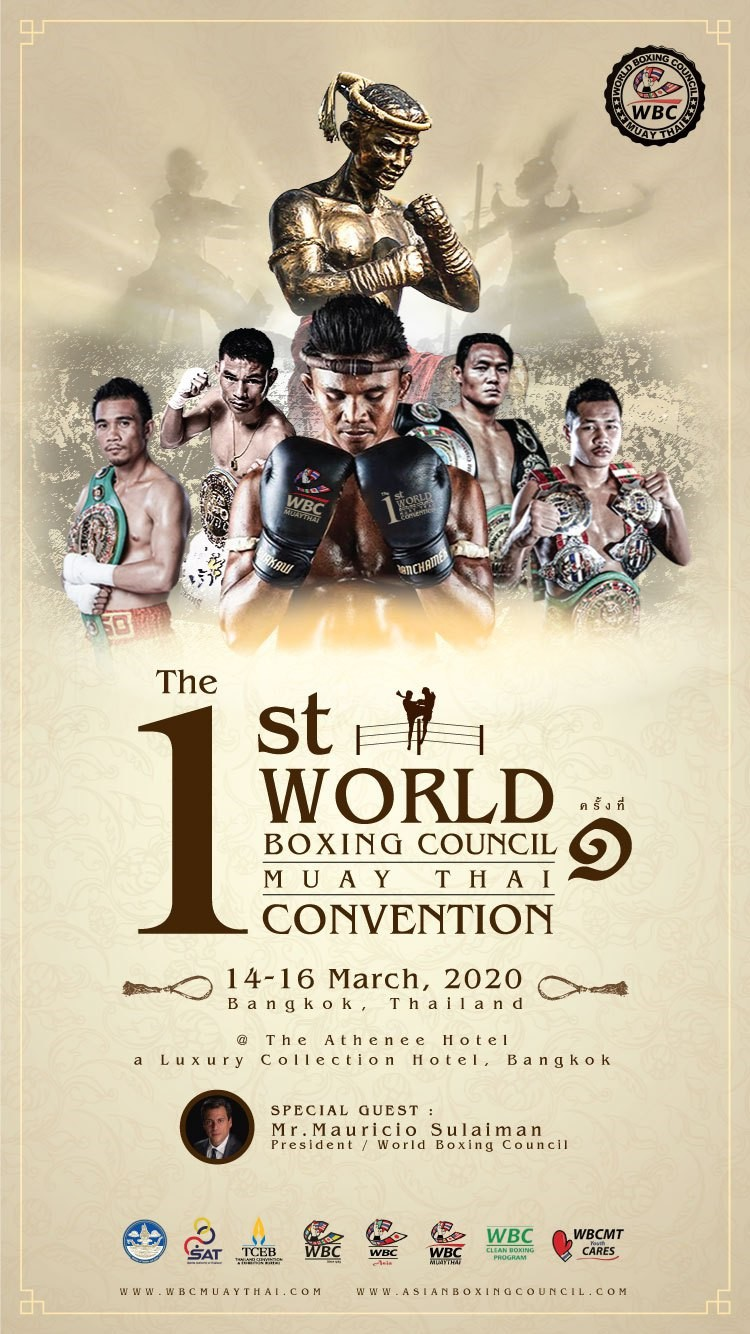 The 1st World Boxing Council Muay Thai Convention