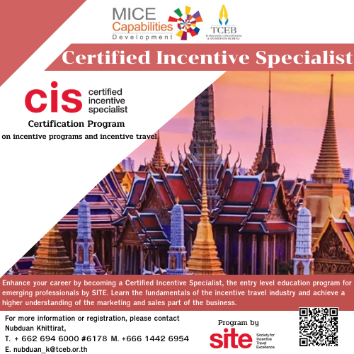 CIS : Certified Incentive Specialist