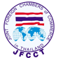 Joint Foreign Chambers of Commerce in Thailand (JFCCT)