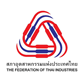 Federation of Thai Industries (Phuket Chapter)